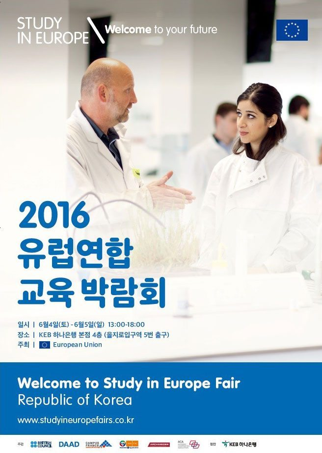 studyineuropefbkorea