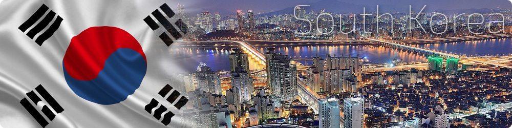 South-Korea_pilt