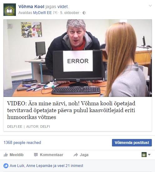 vohma4