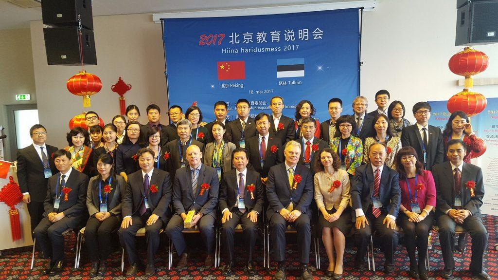 Hiina_haridusmess_2017